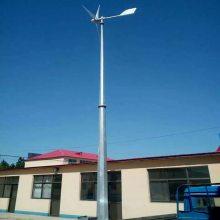 晟成厂家生产销售5KW家用风力发电机