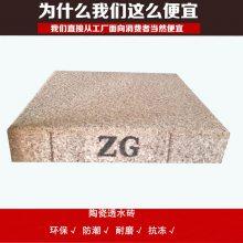 河北邢台路面砖30*30 防滑好透水率高的环保透水砖