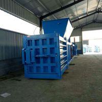 小型卧式带门液压打包机型号125吨半自动废纸塑料膜打包机 思路供应液压配件