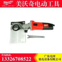 美国Milwaukee米沃奇电动工具重型角磨机手磨机AG9-100 900W