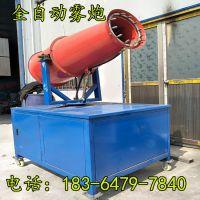八骏30米射程建筑工地雾炮机 雾炮喷雾机 降尘除尘雾炮机
