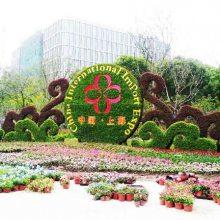 四川轮胎雕塑造型厂家制作别致的橡胶轮胎雕塑