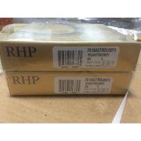 RHP 7209CTRDULP3轴承 英国RHP精密机床轴承