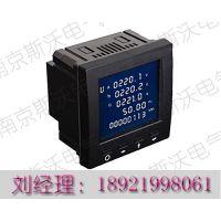 南京斯沃供应PMC-530-B数显多功能电力仪表