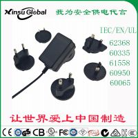 5V2A转换头电源 xinsuglobal 德国GS认证 5V2A转换头电源适配器