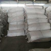 陕北新一代硅酸铝棉生产厂家/新型硅酸铝针刺毯厂家信息