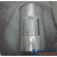 3R67-189/480 厦门电抗器