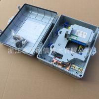 【外贸】16芯光缆分纤箱,FDB光纤分线盒,1比16光分路器箱