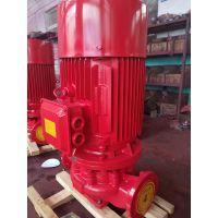 厂家直销新规3CF水泡加压泵XBD2.8/200-300L 无负压供水设备 消防泵