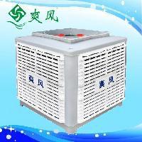杭州哪家冷风机最优质