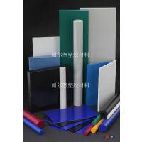 耐高温尼龙板-mc901尼龙板-蓝色mc尼龙板-耐磨mc尼龙板可零切加工