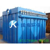山东布袋除尘器制造厂家