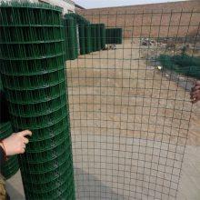 养殖涂塑铁丝网 PVC护栏网 品质荷兰网