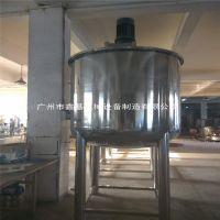 液体单层反应釜,鑫基可定制型搅拌分散式反应釜