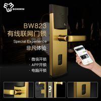 邦威电子BW823锌合金手机微信、APP、房卡、会员卡开锁智慧酒店物联智能门锁