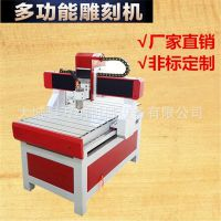加工制作 CNC木工雕刻机 数控木材雕刻机 雕刻精度高 价格合理