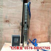 【厂家热销】小型太阳能抽水泵3FLA3-80-1.5不锈钢多级太阳能板水泵