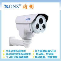 新款网络监控摄像头 智能云台变焦摄像头 专业安防监控厂家
