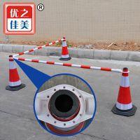 厂家批发路锥连杆警示管 反光路锥价格 优质路锥连杆警示管批发/采购