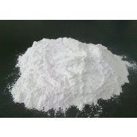 三效型环保复合PVC润滑剂