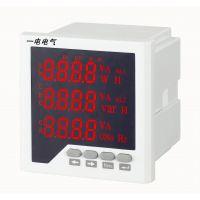 一电PD194E-3S4三相多功能数显表电力监控仪表80*80mm面板安装AC220V供电