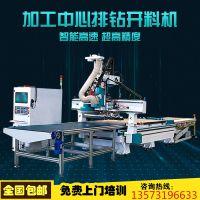 四工序数控雕刻机 板式家具生产 CN-1325双工序排钻包 三工序开料机
