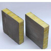 [铜川150kg水泥岩棉板]厂家最新报价