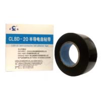 长缆电工供应用于电场屏蔽的CLBD-20半导电自粘带