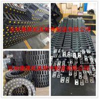 焦化工程用全封闭式尼龙拖链 塑料拖链加强工程塑料拖链
