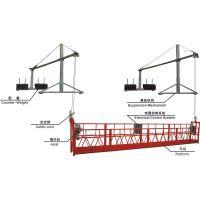 供应高层幕墙玻璃安装 幕墙维修改造 电动吊篮租赁