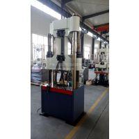 螺纹钢钢筋/螺栓紧固件液压万能试验机