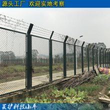 汕头桥梁防护网 钢板网 潮州铁路框架护栏 隔离栅 隔离栏 热镀锌围栏网