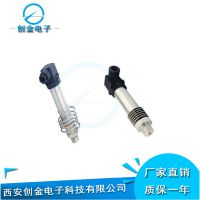 PT124B-129/129T(智能型)柔性管智能型高温压力传感器/变送器 西安北京