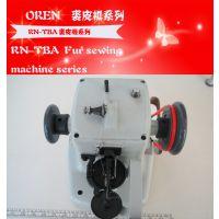 湖南电动球拍机出售 奥玲球拍缝纫机 拼缝毛皮机RN-TBA 工业缝纫机