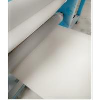山东防水厂家供应非沥青基自粘防水卷材 高分子自粘胶膜防水卷材1.2mm/1.5mm非沥青基