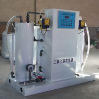 西安美容院MR医疗污水消毒设备