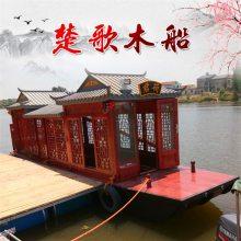 福建出售12米仿古画舫船 水上旅游观光船 特色餐饮船 大型观光玻璃钢木船