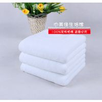 巾美佳 宾馆洗浴用品 纯棉80g白色毛巾 33*72毛巾批发