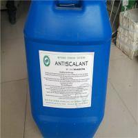 山西进口水处理阻垢剂 bf-106蓝旗阻垢剂 质量保证