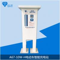 深圳智能充电站生产厂家