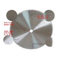 富士切铝锯片400*120T进口的材料和技术
