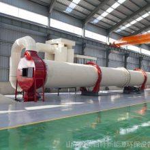北京免黄油木屑颗粒机 木屑颗粒生产线 恒美百特颗粒机厂家可分期付款