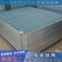 热镀锌格栅板 齿形网格栅重量 钢格板自产自销
