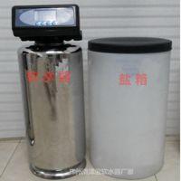 清泽蓝现货直销降低水硬度软水器 五指山市水净化处理设备厂家