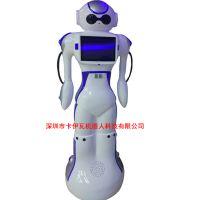 高科技商务大白迎宾机器人全国租赁厂家直销