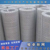 供应白钢网 镀锌养猪轧花网 平纹编织筛沙白钢网厂家 欢迎订购