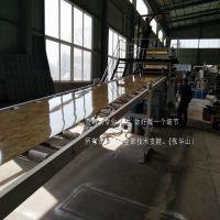 PVC仿大理石板材片材挤出生产线 pvc石塑型材设备