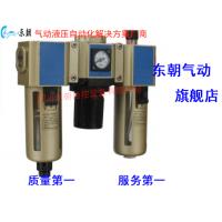 东朝 GC系列空气过滤组合(三联件)