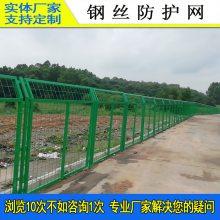 工地防护围栏网定做 海南水域双边丝护栏 海口果园防护网