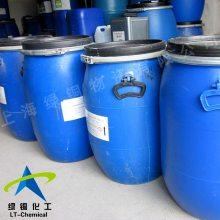 上海供应织物防水剂LT-710氟碳防水剂